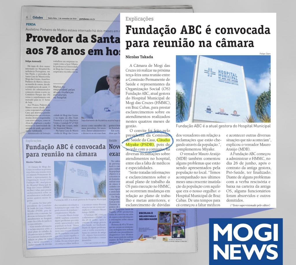 Fundação-ABC-é-convocada-para-reunião-na-câmara-01-11-2019