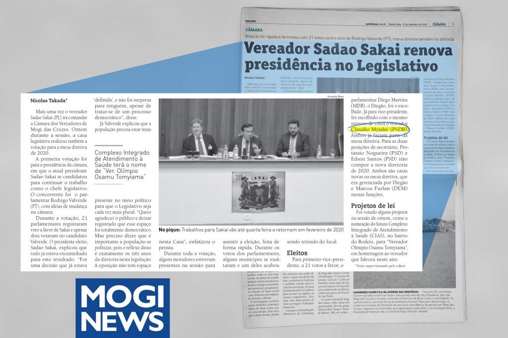 Mogi-News-Eleição-da-Mesa-diretiva-202012.12.2019