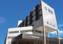hospital-municipal-de-mogi-das-cruzes-imagem-destaque